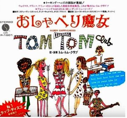 TomTomClub_1.jpg